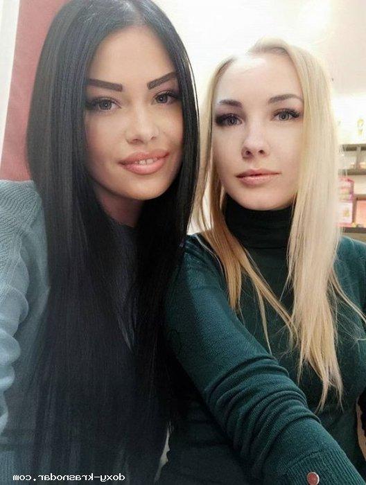 Индивидуалка АНТОНИНА, 37 лет, метро Петровско-Разумовская