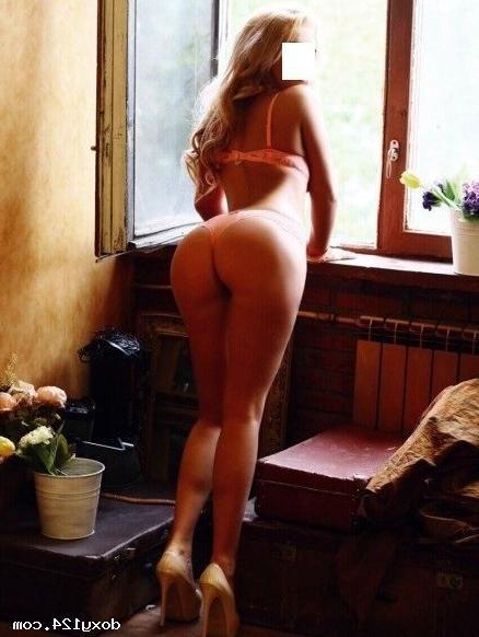 Индивидуалка Айжан, 39 лет, метро Фонвизинская