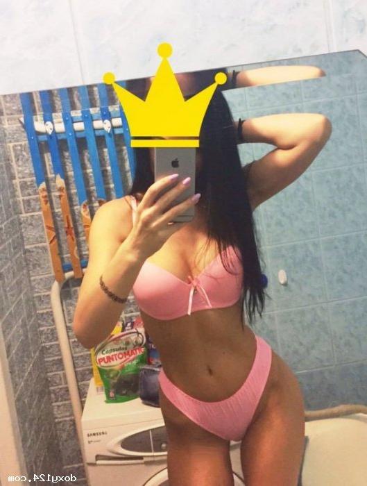 Индивидуалка Ким, 21 год, метро Плющиха