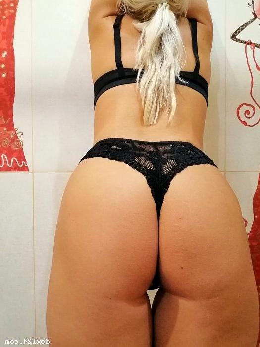 Проститутка Анюта, 34 года, метро Лужники