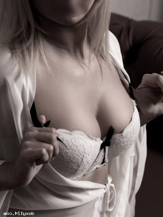 Проститутка Ариша, 42 года, метро Борисово