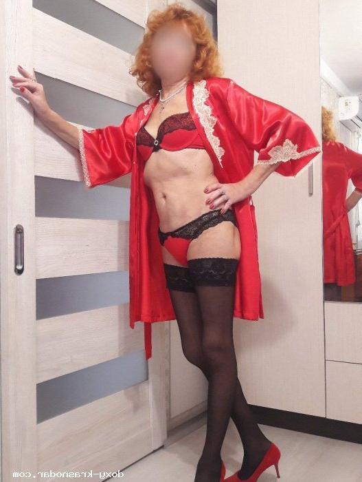 Проститутка Евгения, 41 год, метро Профсоюзная