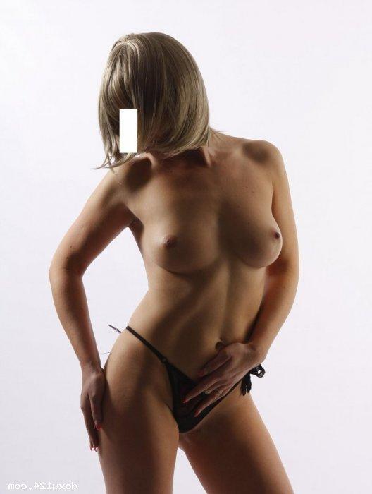Проститутка Инга, 44 года, метро Парк Победы