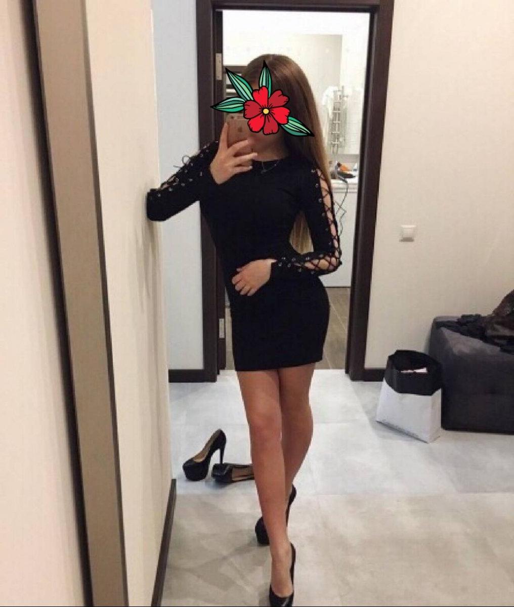 Проститутка Нинель, 31 год, метро Электрозаводская
