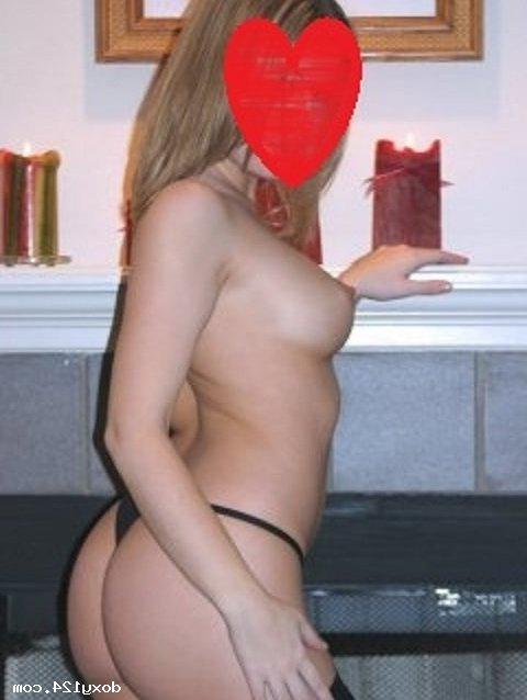 Проститутка Ритуля, 31 год, метро Марьина роща